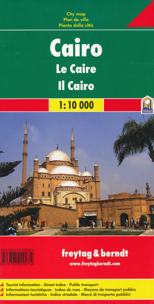 Cairo Map Freytag and Berndt