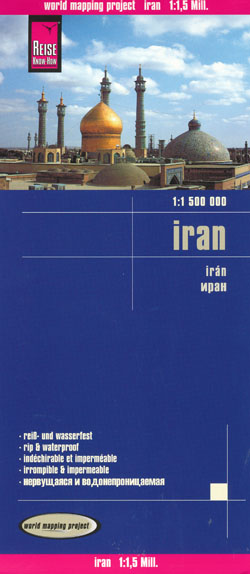 Iran Map Reise
